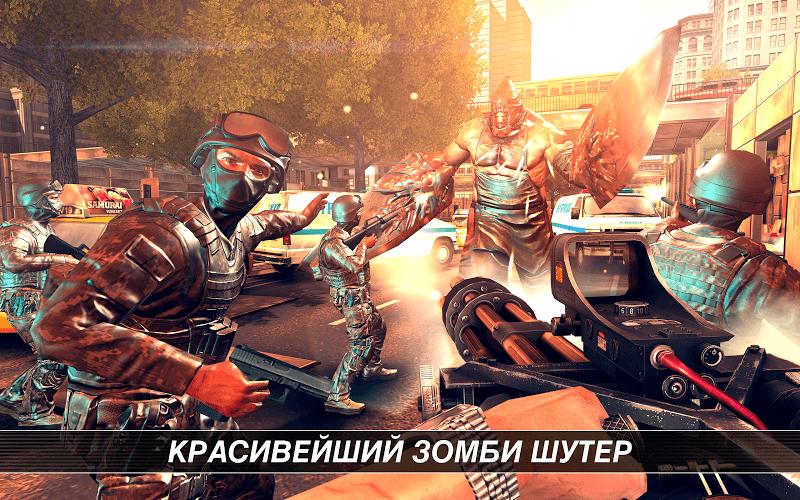 Играй Unkilled На ПК 11