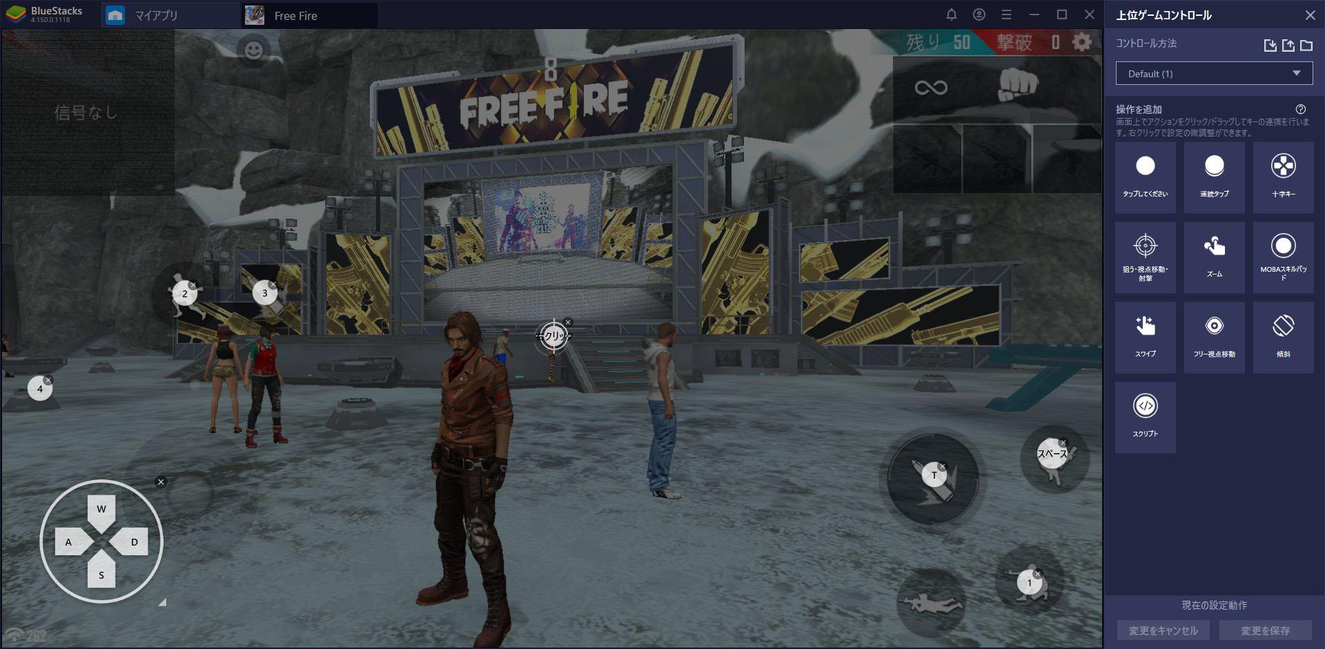 BlueStacksを使ってPCで『Garena Free Fire - 真冬の雪祭り』を遊ぼう