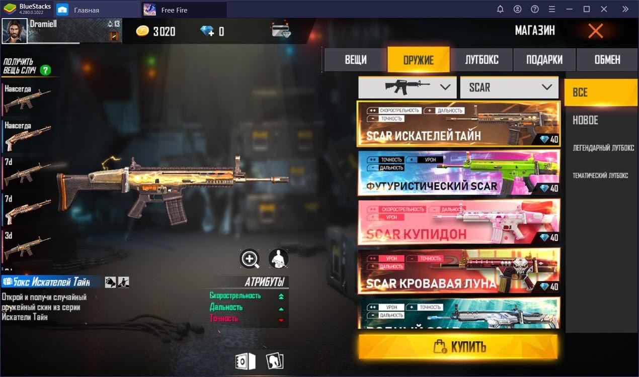 Обзорный гайд Free Fire: 3 острова, несколько игровых режимов и много стрельбы!