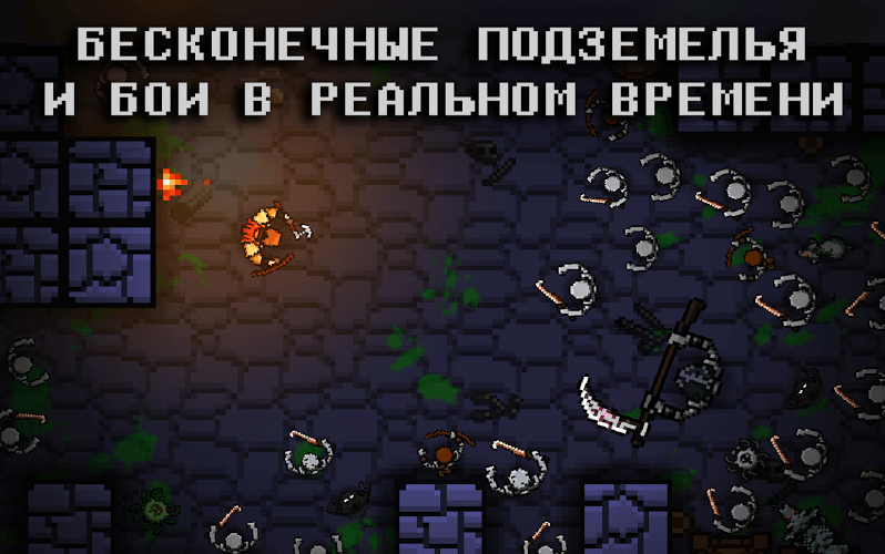 Играй Pocket Rogues На ПК 4