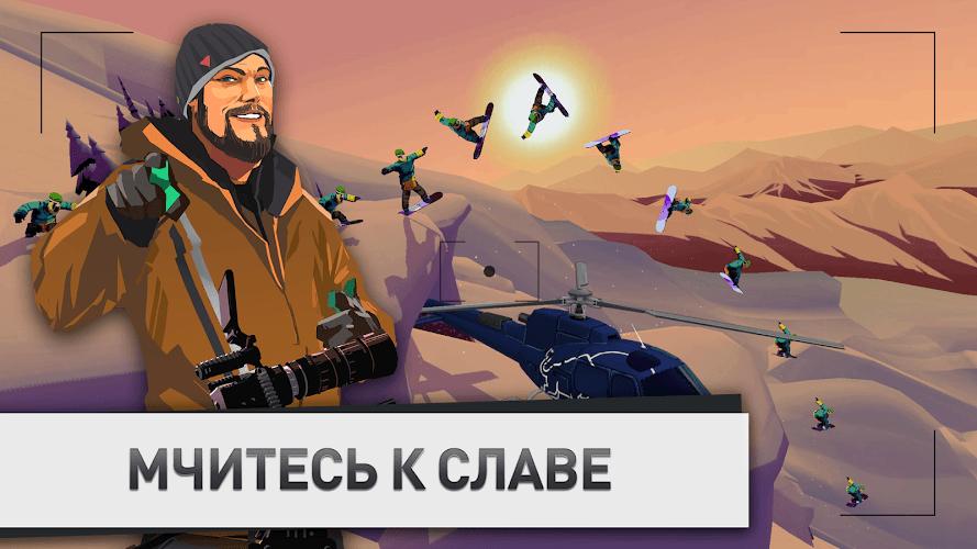 Играй Snowboarding The Fourth Phase На ПК 14