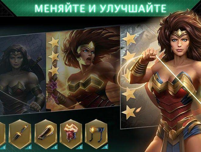 Играй Injustice 2 На ПК 6