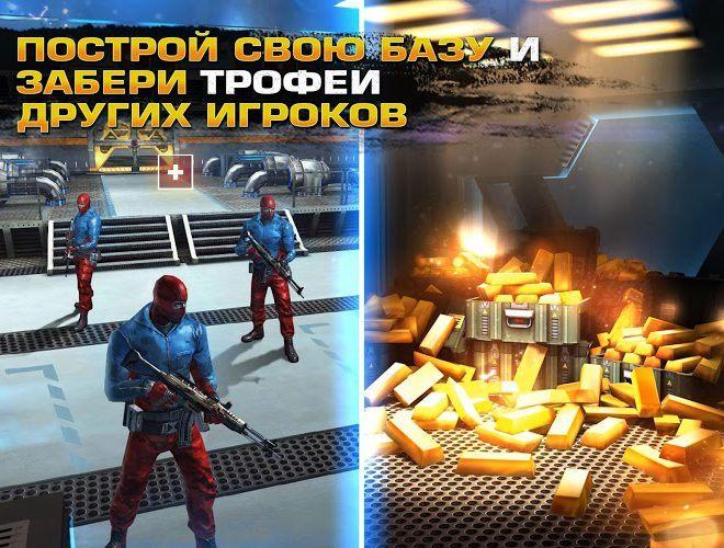 Играй Операция «Снайпер» На ПК 7