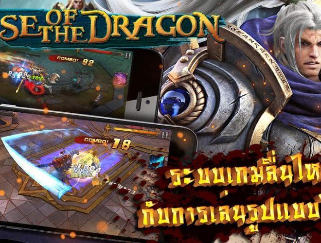 เล่น Rise of the Dragon on pc 15