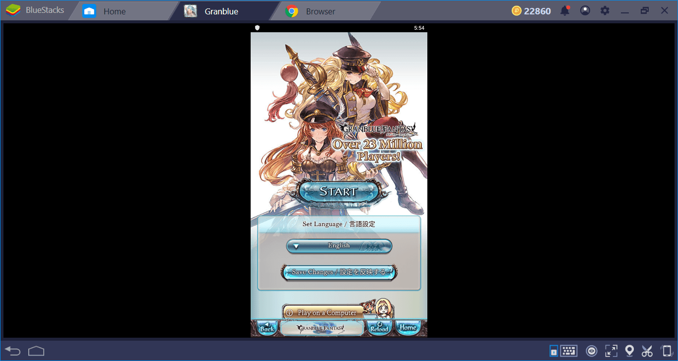 BlueStacks Installation And Configuration Guide For Granblue Fantasy