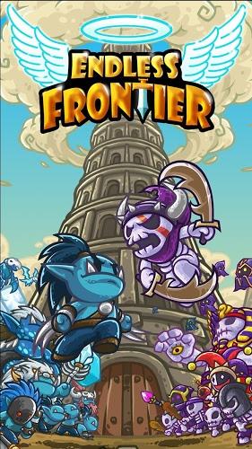 Jouez à  Endless Frontier Saga – RPG Online sur PC 2