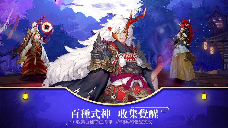 暢玩 陰陽師Onmyoji – 和風幻想RPG PC版 15