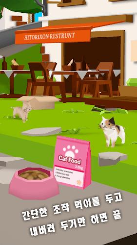 즐겨보세요 고양이와 상어: 귀여운 3D 방치 육성 게임 on PC 4