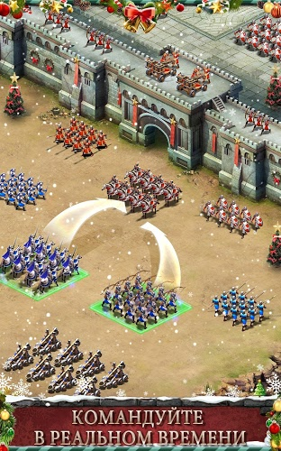 Играй Empire War: Age of Heroes На ПК 10