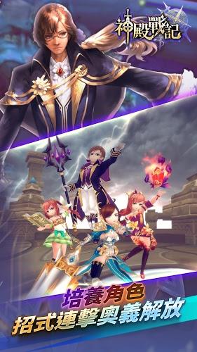 暢玩 神殿戰記- 原創奇幻冒險RPG PC版 6