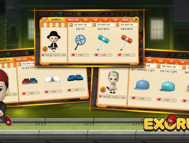 Chơi EXORUN on PC 7