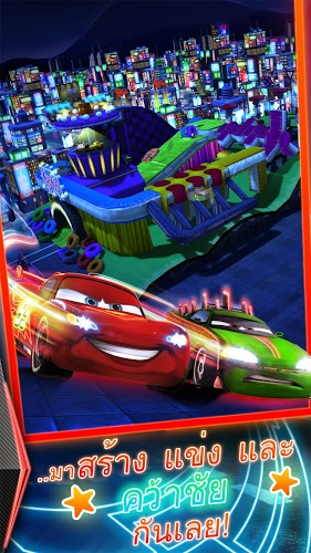 เล่น Cars: Fast as Lightning on PC 7