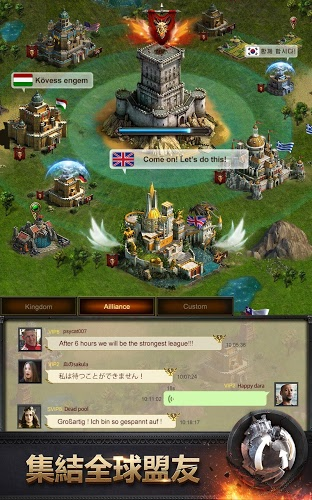 暢玩 Clash of Kings PC版 6