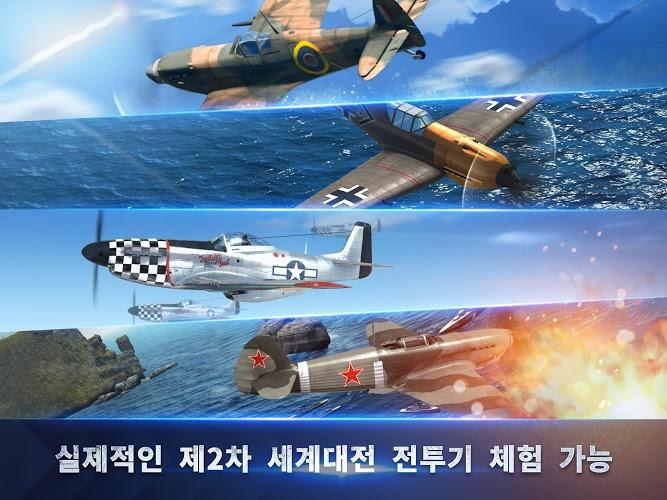 즐겨보세요 워 윙즈(War Wings) on PC 10
