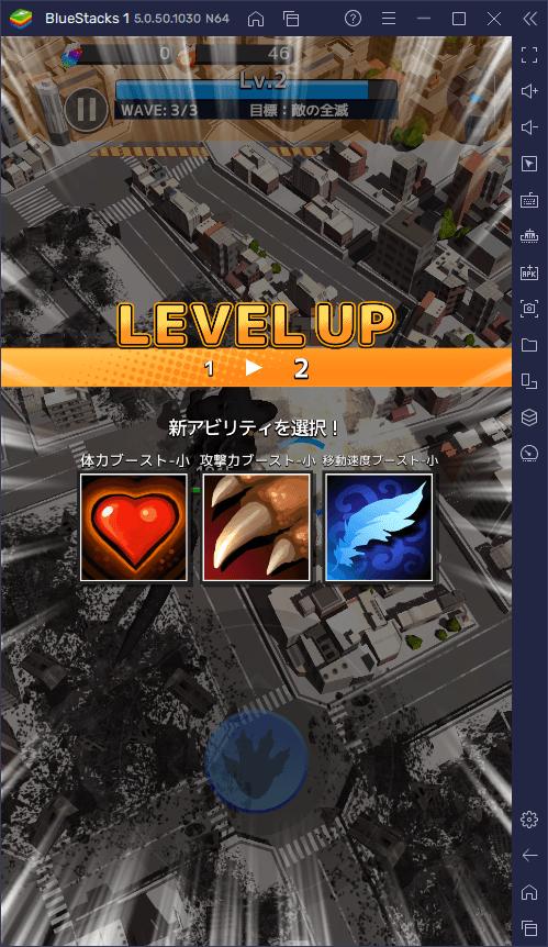 BlueStacksを使ってPCで『ゴジラ デストラクション』を遊ぼう