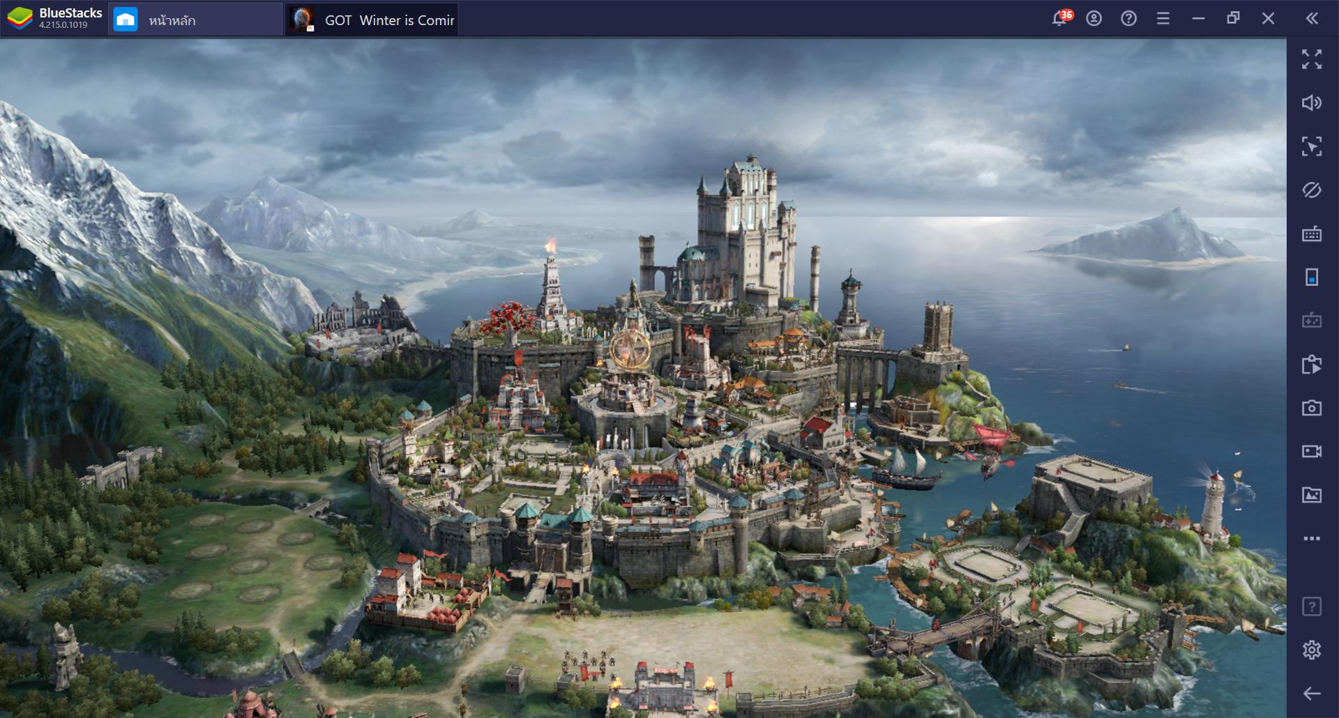 ทริคสุดเทพสำหรับมือใหม่ในเกม Game of Throne: Winter is Coming