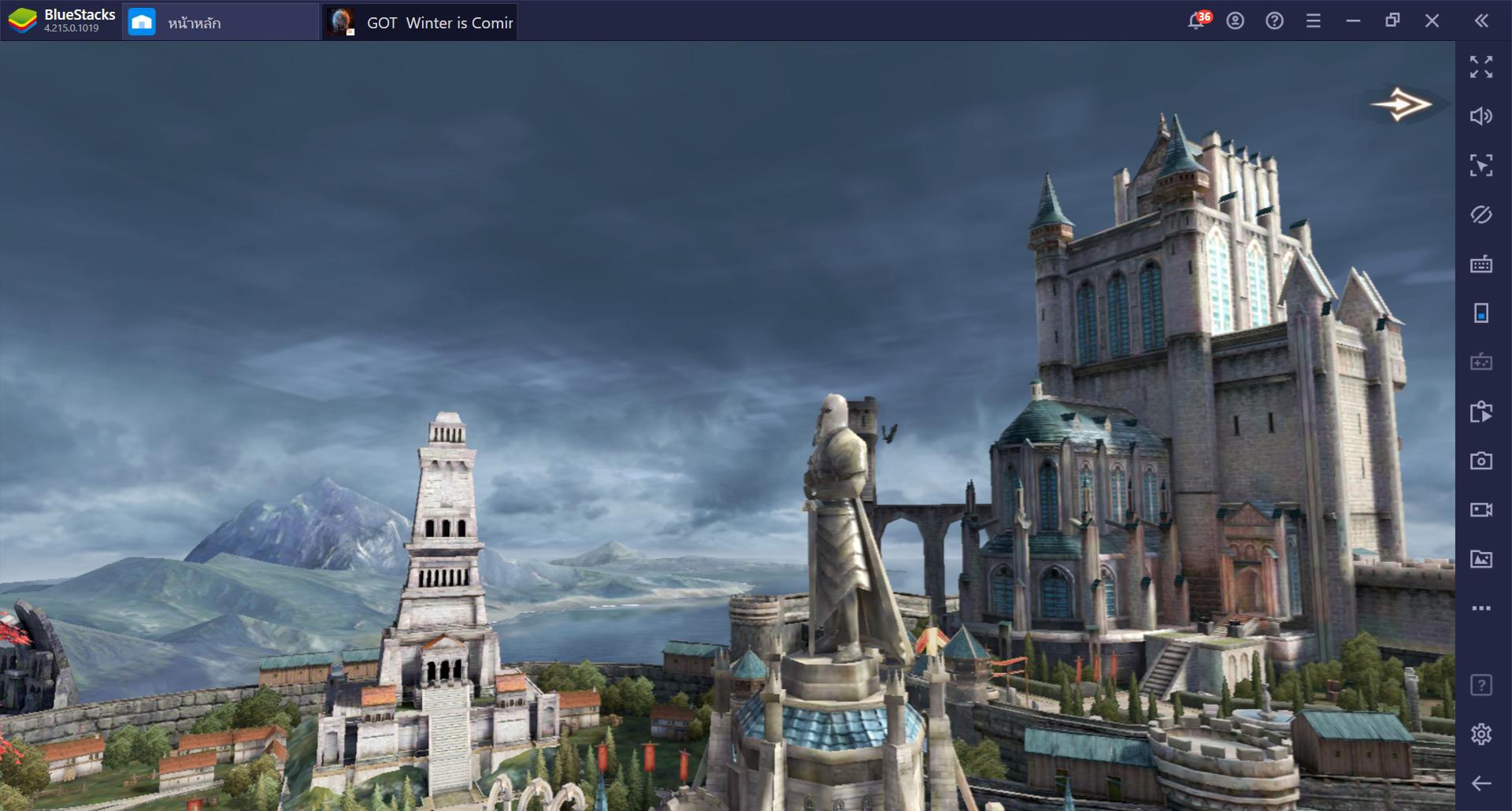 เควสในเกม Game of Throne: Winter is Coming มีแบบไหนบ้างอันไหนสำคัญสุด?