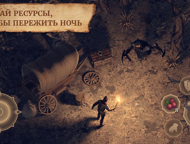 Играй Grim Soul: Dark Fantasy Survival На ПК 4