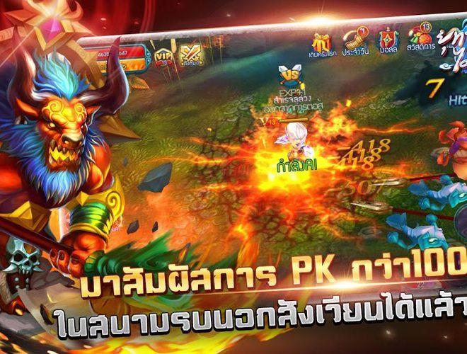 เล่น Longcheng not Baht Mobile on pc 12