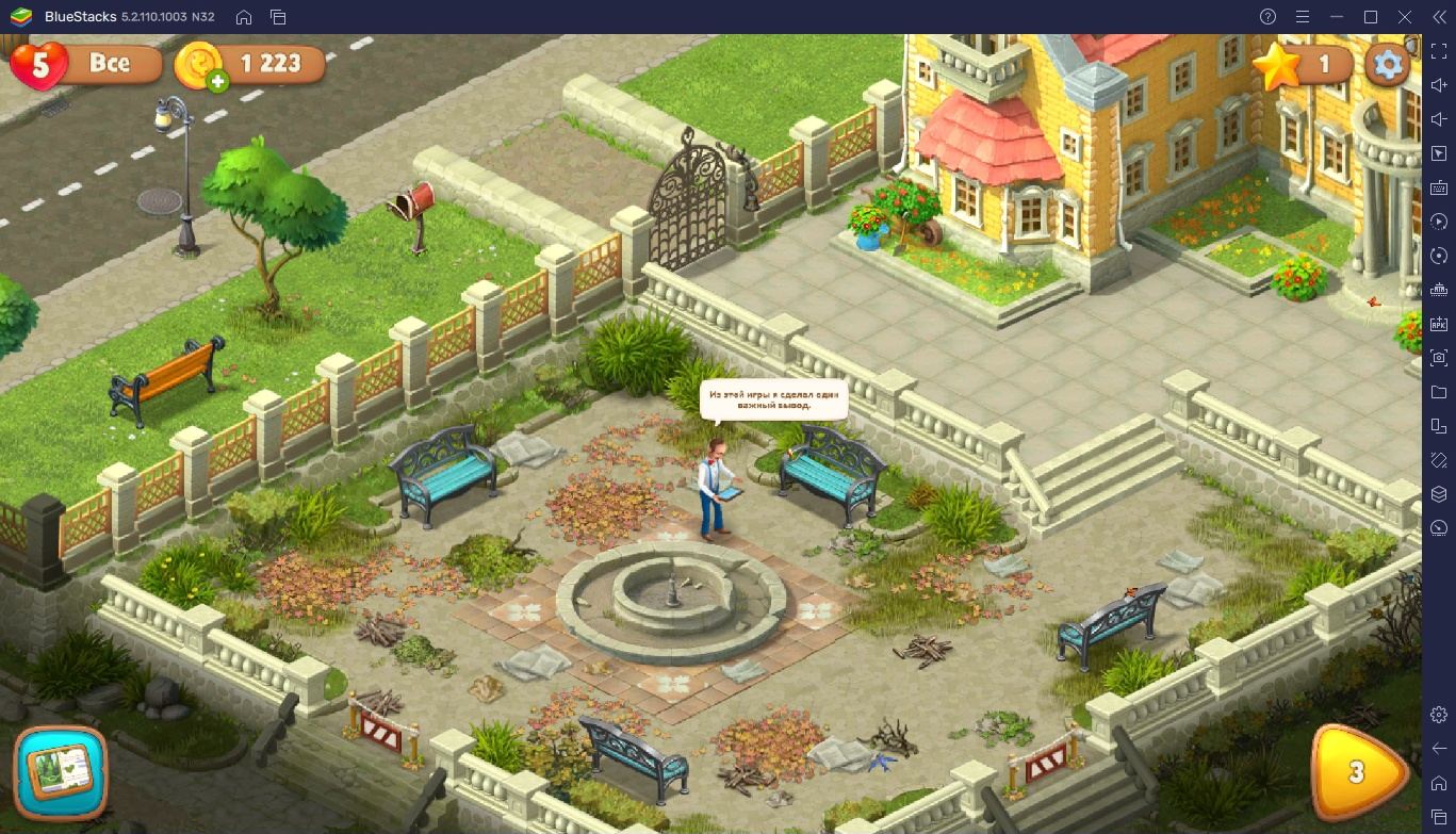 Gardenscapes — Советы и хитрости игры