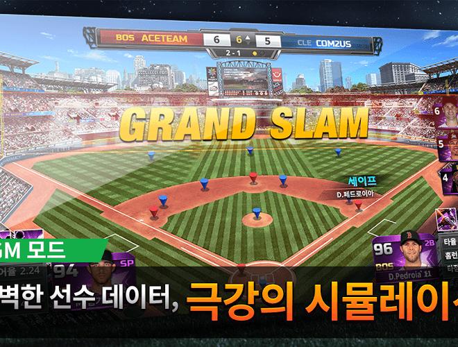 즐겨보세요 MLB 9이닝스 매니저 on PC 15