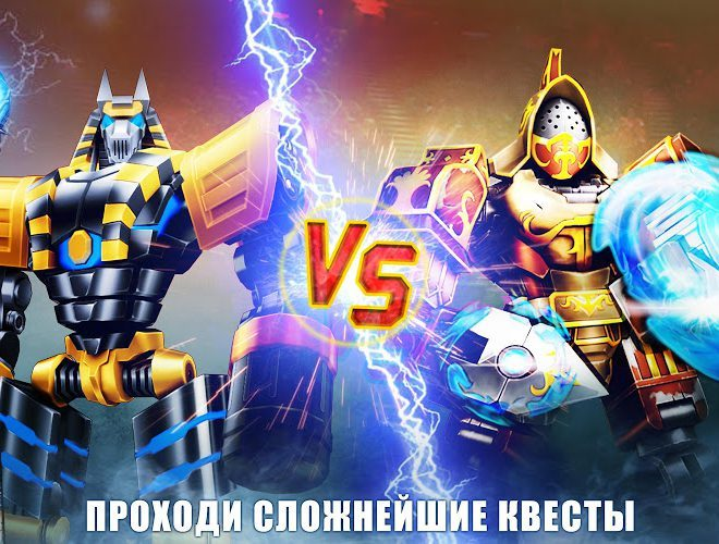 Играй Ultimate Robot Fighting on pc 11