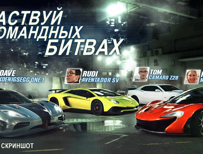 Играй CSR Racing 2 На ПК 17