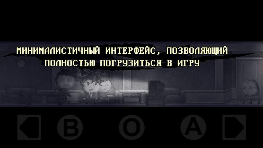 Играй DISTRAINT На ПК 5