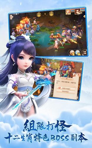 暢玩 夢幻誅仙手機版 PC版 12