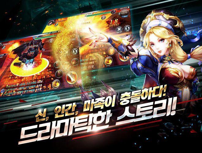 즐겨보세요 Crasher: the god of battle on PC 10