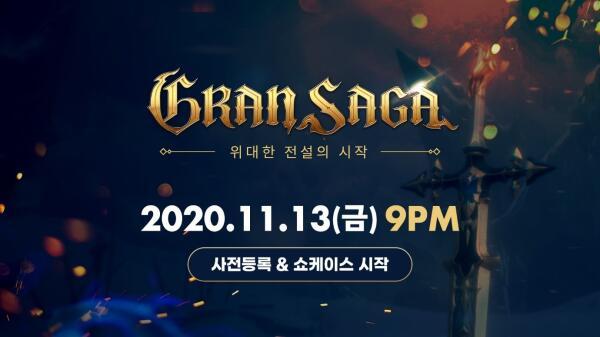 原《七騎士》開發團隊全新MMORPG《Gran Saga》!