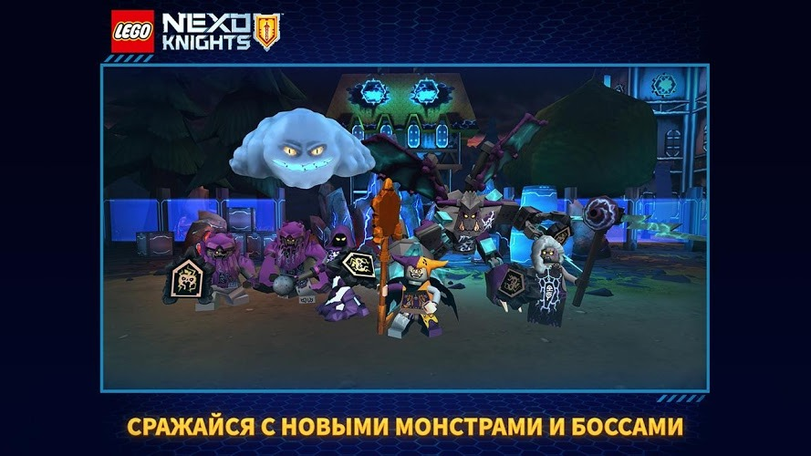 Играй Lego Nexo Knights: Merlok 2.0 На ПК 19