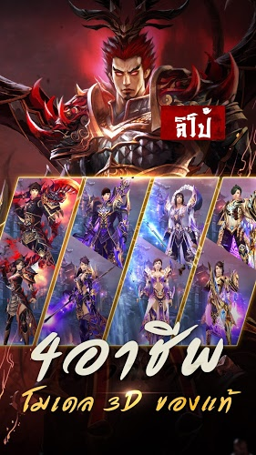 เล่น Loong Craft-TH on PC 5