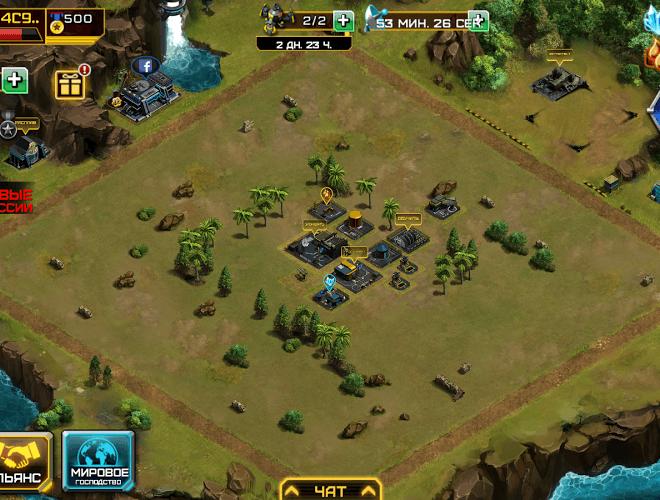 Играй Alliance Wars: Альянс войны На ПК 21