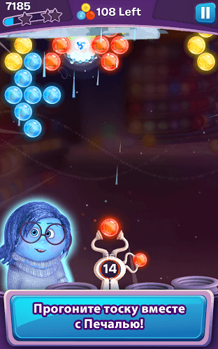 Играй Inside Out Tought Bubble На ПК 4