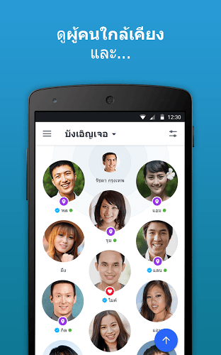 เล่น Badoo – Meet New People on pc 3