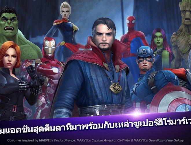 เล่น Marvel Future Fight on PC 3