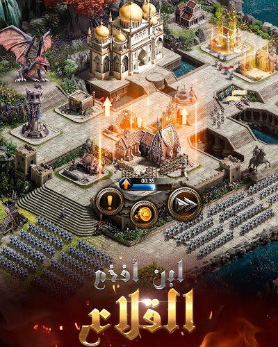 إلعب Clash of Kings on PC 8