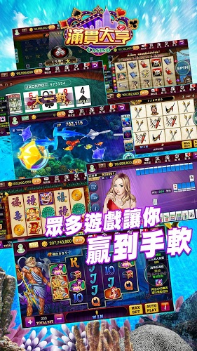 暢玩 ManganDahen Casino PC版 8