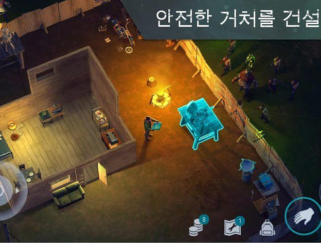 즐겨보세요 Last Day on Earth: Survival on PC 2