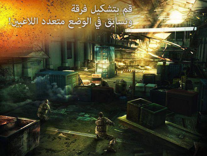إلعب Modern Combat 5: Blackout on PC 4