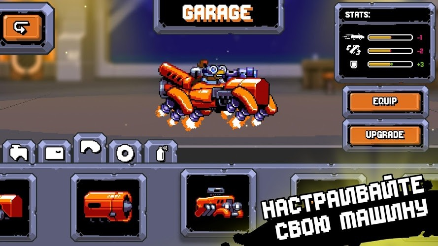 Играй Road Warriors На ПК 6