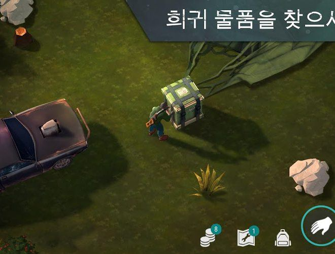 즐겨보세요 Last Day on Earth: Survival on PC 16