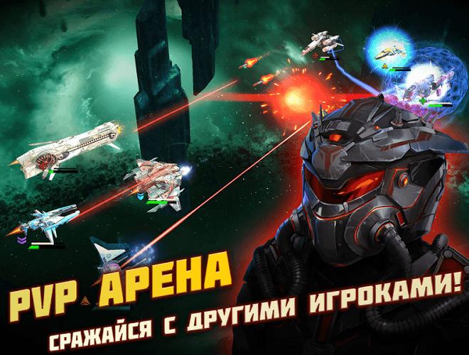 Играй Star Conflict Heroes На ПК 5