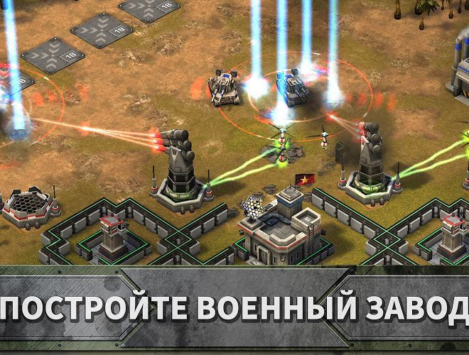 Играй Empires and Allies На ПК 16