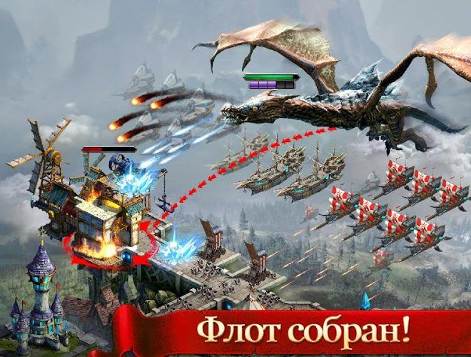 Играй Age of Kings На ПК 5
