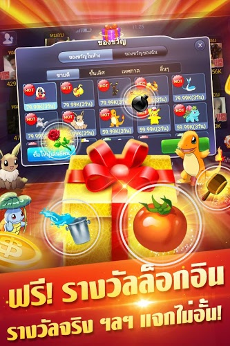 เล่น Kao Kae Thai on PC 6