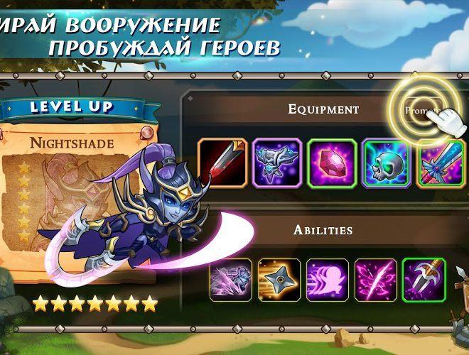 Играй Soul Hunters На ПК 3