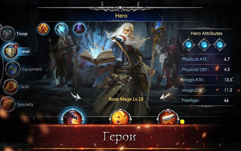 Играй War and Magic На ПК 4