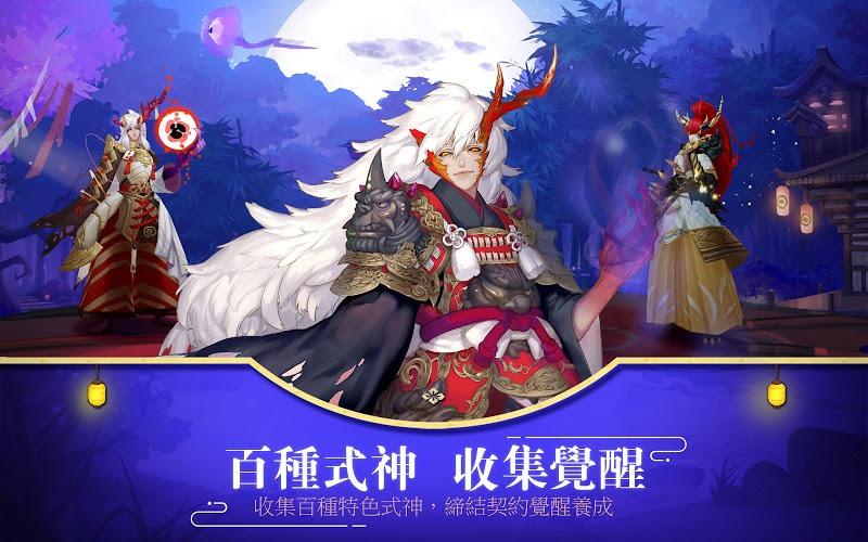 暢玩 陰陽師Onmyoji – 和風幻想RPG PC版 10